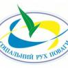 Альбом: Шановні мешканці та гості селища Куп'янськ-Вузловий!